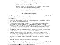 Mcdonalds Shift Manager Resume Example Sample Work Experience Download Now Reviews