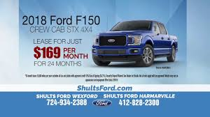 Lowest Lease Payment On A Ford F150 In Pittsburgh! - YouTube Mankato Ford Dealership In Mn New 82019 Vehicles For Salelease Lebanon Oh Lafontaine Birch Run March F150 Lease Youtube Vehicle Showroom A Brand For No Money Down Lasco Sale Fenton Mi 48430 Truck Specials Boston Massachusetts Trucks 0 Welcome To Ewalds Hartford Unique Ford Forums Canada 7th And Pattison Edge Early Bird Turn In The North Brothers Chronicle And Finance Offers Madison Wi Kayser
