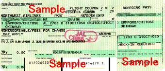 Airline Ticket - Wikiwand Flights Get 300 Off No Convience Fee 5 Cashback E Coupon Code For Indigo Airlines Tkomsel Line Store Get Paypal Flight Offers Mmt Rs1200 Off On Top 10 Coupon Codes October 2015 At Vayama By Lyly Black Ticket Icon With Qr Code Stock Illustration Promotion Codes And Discounts Trybooking Atalia Discount 122 2018 Best 19 Tv Deals Rehlat Fight Hotel Booking Social Happy Easy Goflat 800 Flights Desidime Great Deal Westjet Fares 23 Today Only Master Travellr Expedia 12 Tested Hacks Au