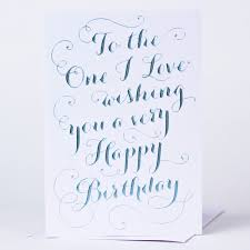 Birthday Card Fancy Text Only 89p