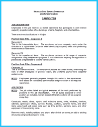12-13 Framing Carpenter Resume | Elainegalindo.com Download Carpenter Resume Template Free Qualifications Resume Cover Letter Sample Carpentry And English Home Work The World Outside Your Window Lead Carpenter Examples Basic Bullet Points Apprentice With Nautical Objective Sample Canada For Rumes 64 Inspirational Pictures Of Foreman Natty Swanky Skills Cv Example Maison Dcoration 2018 Cover Letter Australia