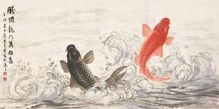 Japanese Koi Fish Painting