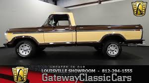 Classic Cars Truck Parts Louisville | Avarisk 2001 Isuzu Frr Tpi Medford Freightliner Northwest Truck Rebuilding Eo Truck And Trailer Inc Used Heavy Trucks Midway Ford Center New Dealership In Kansas City Mo 64161 Salvage Yards Duty Parts Rebuilt Inventory Detail Kyrish Centers Semi Mk A Fullservice Dealer Of New Used Heavy Trucks Cummins Ism Engine Assembly For Sale 584647 Ford F650 Cab 87947 For Sale At Westland Mi Heavytruckpartsnet East Coast Sales Classic Cars Louisville Avarisk