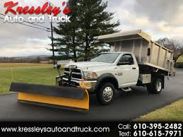 2014 DODGE 5500 DUMP TRUCK FOR SALE #608746