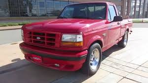 1993 Red Ford Lightning Truck Walkaround - YouTube Bayshore Ford Truck Sales New Dealership In Castle De 19720 Dealerss Dealers Nj The Store Home Facebook Commercial Trucks Youtube A Chaing Of The Pickup Truck Guard Its Ram Chevy For Atlantic Chevrolet Serving All Long Island Bay Shore 2018 F250 Super Duty Sale Near Huntington Ny Newins Trucks 2017 F150 York Dealership Pennsville Nj Castles And Used Cars