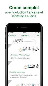 muslim pro azan coran qibla dans l app store