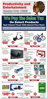 Frys Discount Ride Coupons
