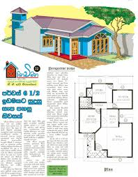 Trendy Inspiration Ideas 3 Small House Plans In Sri Lanka Modern ...