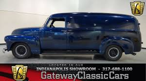 100 Chevrolet Panel Truck 1949 3800 283ndy Gateway Classic Cars