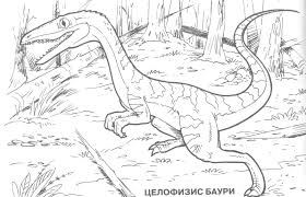 Dinosaur Coloring Pages Free Printable For Kids