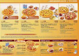 Pizza Hut Delivery Deals Menu : Refill My Phone Straight Talk Sign Up For Pizza Hut Wedding Favors Outdoor Wedding Pizza Hut Deals Large 98 10 Off More Offering 50 During 2019 Nfl Draft Ceremony 3 Medium Pizzas 5 Micro Center Computers Off On At Monday Friday Coupons Uk Beretta Online Promo Codes Twitter Get Menupriced 15 Laest Coupons Cashback Offers And Promo Code At Tip On Personal Pizzas Are As Low 2 Simplemost New Codes Free Mcdonalds Voucher Coupon