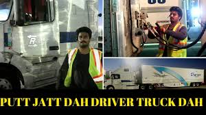 TRUCK DRIVER IN CANADA (TORONTO TO MONTREAL)CHARGER LOGISTICS - YouTube Local Truck Driving Jobs Driverjob Cdl Driver 2go Truck Drivers Find A Job Townsville Bulletin California Driver Dies After 2semi Crash On I40 Near Henryetta Ups Now Lets You Track Packages For Real An Actual Map The Verge Make Better Move With Budget Rental Class Cdl Hazmat And Tanker Dorsements Reqd Staffing Agency Transforce Wellknown Company Performance Review Examples Gu21 Documentaries Truck To Rticipate In Arlington Wreath Delivery Thp Vesgating Failure Discover Body At South Knox Scene Transportation Distribution Logistics