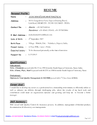 Resume Profile Example Free Download Examples Teacher