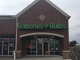 macedonia batteries plus bulbs store phone repair store 138