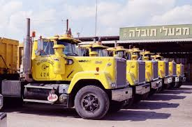Mack - Dead Sea Works, Israel | Trucks - Fleets | Pinterest | Mack ... Lego 42078 Technic Mack Anthem Amazoncouk Toys Games Truck Trailer Transport Express Freight Logistic Diesel Vintage Yellow Red Black Coca Cola Cast And 50 Similar Items Work Truck Conexpo Mack Trucks For Sale In Tx The Jalopy Sandwiches From A Truck Tasty Touring Dizdudecom Disney Pixar Cars Hauler With 10 Die 2009 Pinnacle Cxu612 2506 Merchandise Hats Trucks Bulldog Filesteam Whistle 20110613img 3584jpg Wikimedia Commons Granite Series Utica Inc 143 Cocacola Senas Rkinys Skelbiult