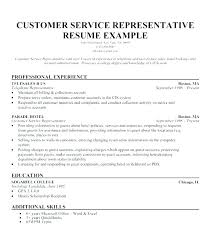 Sample Career Objective For Resume Software Engineer 7 Statements Templates Statement Change