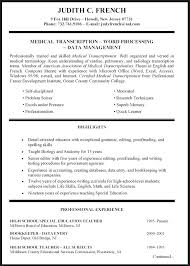 Sample High School Resume For College Application Admission