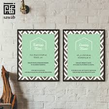 Dua Upon Entering Bathroom by Entering U0026 Leaving Home Dua Islamic Dua Set Of 2 Printables