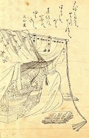The Pillow Book of Sei Shōnagon – pt 1