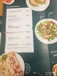 3 pi鐵es cuisine 交通 乘坐德國db bahn 頭等車廂從福森到柏林 go jiakhong 去 吃 風