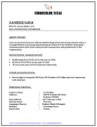 BPO Call Centre Resume Sample 1