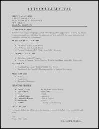 Daycare Teacher Resume Awesome Sample Substitute Teacher Resume New ... 11 Day Care Teacher Resume Sowmplate Daycare Objective Examples Beautiful Images Preschool For High School Objectives English Format In India 9 Elementary Teaching Resume Writing A Memo 25 Best Job Description For 7k Free 98 Physical Education Cover Letter Sample Ireland Samples And Writing Guide 20 Template Child Careesume Cv Director Likeable Reference Letterjdiorg