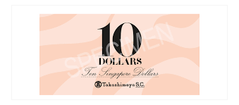 Takashimaya Shopping Centre Vouchers | Takashimaya Shopping ... How To Apply A Discount Or Access Code Your Order Zara Coupon 25 Off Co Coupons Promo Codes Takashimaya Shopping Centre Vouchers Can You Tell If That Coupon Is Scam Hacks Never Knew About From Former Employees Voucher 2019 Hkx Gutscheincode Oktober Sizes Are Considered Too Small For Americans Huffpost Accsories Malaysia Coupons Use Our Save Deals Kia Sorento Lease Ct