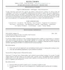 Human Services Resume Templates Service Worker Sample
