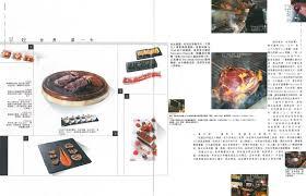 騅ier cuisine c駻amique 騅ier cuisine leroy merlin 100 images 美利德 西班牙 義大利