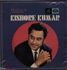Happy Birthday Kishore Kumar 4th August Team BHP