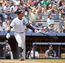 New York Yankees third baseman Alex Rodriguez became the seventh and youngest player in Major League history to hit 600 career home runs Wednesday