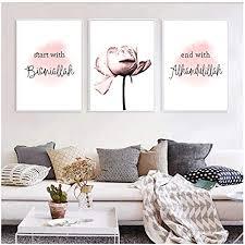 cnhnwj rosa blume allah bismillah inshaallah islamische wandbilder bilder muslim leinwandbild poster print wohnzimmer zimmer deko 40x60cmx3 kein