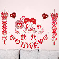 Phenanthrene Finds Wedding Anniversary Products Electrostatic Character Set Creative Room Decoration Window Cuts Paper