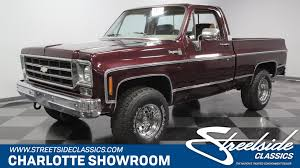 1978 Chevrolet K-10 Cheyenne 4x4 For Sale #103455 | MCG 1978 Chevrolet C10 Ck Truck For Sale Near Arlington Texas 76001 Chevy Truck Youtube Car Brochures And Gmc Chevy Rm Sothebys Pickup Custom Auburn Spring 2012 Chevrolet Pickup Truck Creative Rides Muscle Road Trip Two Weeks In A Malibu Part 3 C65 For Sale Vanderhaagscom Mud 4x4 12 Ton Axles Small Block Auto Off Scottsdale Blairsville Silverado 1500 Pickup Item A7311 So Gateway Classic Cars 1314hou