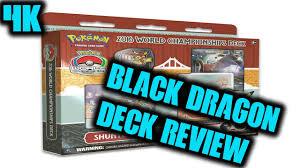 world chions black dragon deck by shunto sadahiro deck review