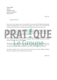 lettre de motivation pour un emploi d animateur débutant pratique fr