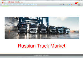 Russian Truck Market. Truck Registrations By Brand, New* (unite ... Home Centex Direct Whosale Chinese Tire Brands 2015 New Tires Truck Tractor 215 Japanese Suppliers And Best China Tyre Brand List11r225 12r225 295 75r225 Atamu Online Search By At Cadian Store Tirecraft Lift Leveling Kits In Long Beach Ca Signal Hill Lakewood Sams Club Free Installation Event May 13th Slickdealsnet No Matter Which Brand Hand Truck You Own We Make A Replacement Military For Sale Jones Complete Car Care 13 Off Road All Terrain For Your Or 2017