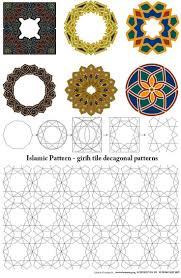 16 best islamic geometric patterns images on pinterest geometric