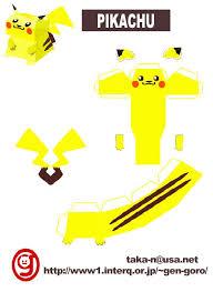 Pokemon Papercraft Pikachu Print Out