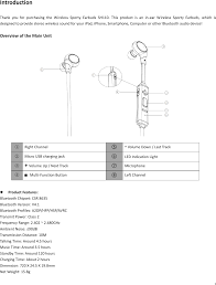 sh110 wireless sporty earbuds user manual sh110 shenzhen jablue