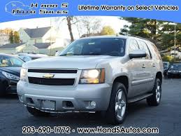 Used Chevrolet Tahoe For Sale Yonkers NY CarGurus