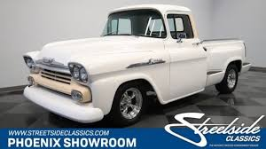 1958 Chevrolet 3100 For Sale Near Meza, Arizona 85204 - Classics On ... 1953 Studebaker Pickup For Sale 77740 Mcg Antique Truck Club Of America Trucks Classic 1951 Ford F1 Restomod Sale Classiccarscom Cc1053411 Car Restorations Old Guys Restoration Used Parts Phoenix Just And Van 2012 Dodge Challenger For Flagstaff Az Intertional Harvester Classics On Autotrader 48 Brilliant Chevy In Az Types Of 1957 F150 The 25 Most Expensive Cars From The Years Biggest Collectorcar 1952 F2 Stepside Disverautosonlinecom Scottsdale Certified