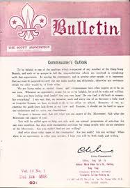 cuisine ch麩e blanchi 1968 bulletin number 1 the scout association hong kong branch by