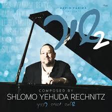 100 Yehuda Neuman All Star Rechnitz Shir 2