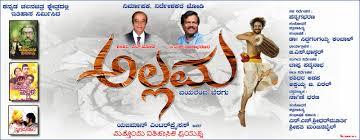 100 Sridhar Murthy BAPU PADMANABHA August 2014