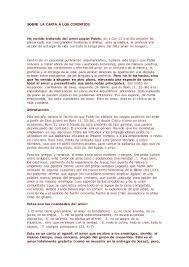 Curso De San Pablo Para Imprimir