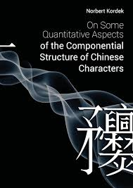 si鑒e orthop馘ique on some quantitative aspects of the pdf available