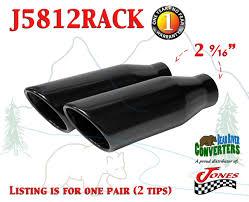 J5812RACK PAIR 2.5
