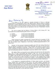 Complaint Letter To Airlines Examples