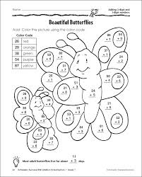 Subtraction Coloring Sheets Pages Adding And Subtracting Math 2nd